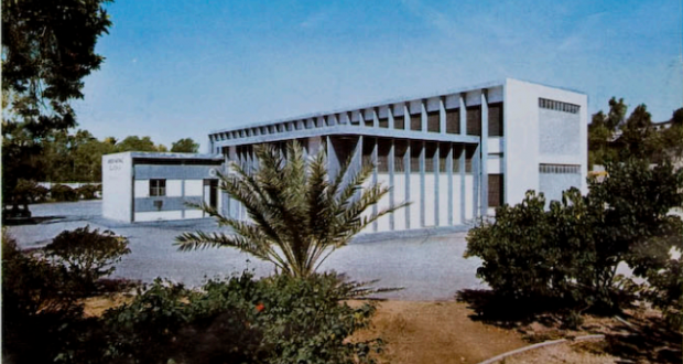 Shabelle campus (file photo) The first campus of Somali National University